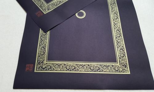 磁青紙及印記(如需觀看本產品高清圖片請至主選單相簿點選) 10